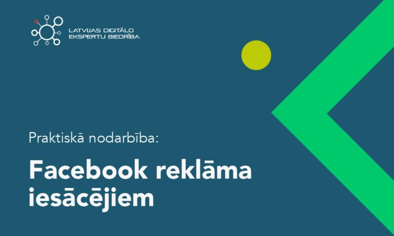 Praktiskā nodarbība: Facebook reklāma iesācējiem
